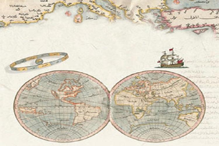 Osmanlı'nın ilk bilimsel Coğrafya Kitabı Cihannuma ve Katip Çelebi