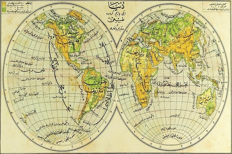 Hem zamanın hem de dünyanın merkezi İstanbul sayılmaktaydı